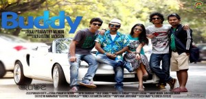 Buddy Malayalam Movie Posture