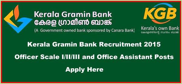 rrb gramin bank recruitment 2016